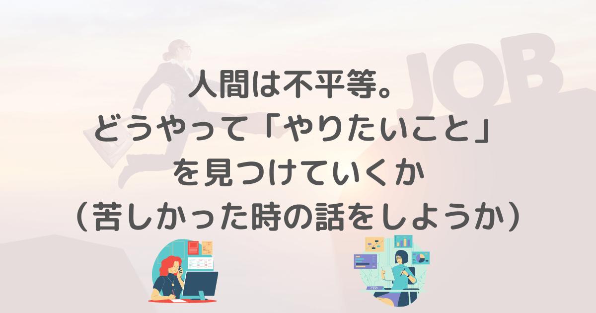 morioka-career-thumb